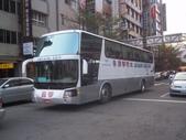 公車巴士-旅遊遊覽車( 紅牌車 ):旅遊遊覽車 120-WW