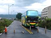 公車巴士-旅遊遊覽車( 紅牌車 ):旅遊遊覽車    KAH-039