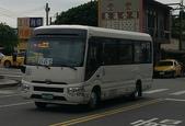 公車巴士-東南客運 & 建明客運:建明客運   KKA-6559