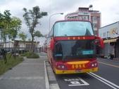 公車巴士-台西客運:台西客運 992-FM