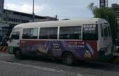 公車巴士-東南客運 & 建明客運:東南客運    KKA-0208