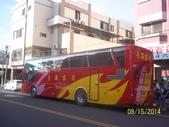 公車巴士-台西客運:台西客運  896-FT