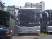 公車巴士-三地企業集團:嘉義客運 137-U9