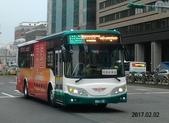 公車巴士-三重客運:三重客運     KKA-1132