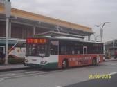 公車巴士-三重客運:三重客運 533-U5