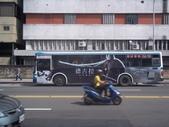 公車巴士-南台灣客運 :南台灣客運    908-V2