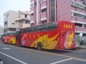公車巴士-台西客運:台西客運 988-FS