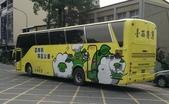 公車巴士-台西客運:台西客運    832-U9