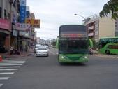 公車巴士-統聯客運集團:912-FN 統聯客運