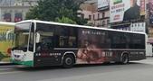 公車巴士-新竹客運:新竹客運    387-U7