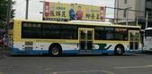 公車巴士-彰化客運:彰化客運    KKA-5002