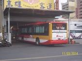 公車巴士-三地企業集團:高雄客運  973-FY