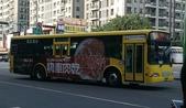 公車巴士-全航客運:全航客運    KKA-6370
