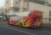 公車巴士-台西客運:台西客運     997-FM