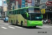 公車巴士-嘉義縣公車處:嘉義縣公車處     215-U9