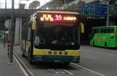 公車巴士-屏東客運:屏東客運 KKB-8705