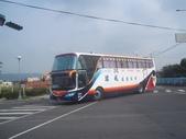 公車巴士-旅遊遊覽車( 紅牌車 ):旅遊遊覽車  092-V7