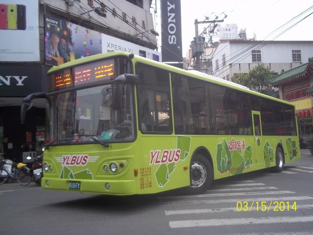 公車巴士-員林客運:員林客運 810-FY