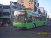 公車巴士-統聯客運集團:統聯客運 022-U7