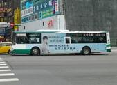 公車巴士-三重客運:三重客運   492-U5