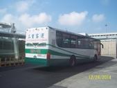 公車巴士-三重客運:三重客運  891-U5