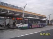 公車巴士-三重客運:三重客運  632-U5