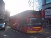 公車巴士-台西客運:台西客運 987-FS