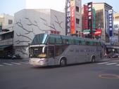 公車巴士-三地企業集團:嘉義客運 432-XX