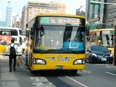 公車巴士-三地企業集團:嘉義客運  KKA-7110