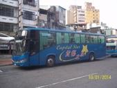 公車巴士-台中客運:台中客運   666-U8