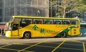 公車巴士-全航客運:全航客運    KKA-6139