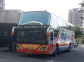 公車巴士-旅遊遊覽車( 紅牌車 ):旅遊遊覽車    KAC-250
