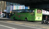 公車巴士-統聯客運集團:統聯客運     KKA-1283