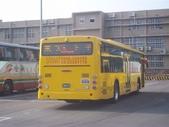 公車巴士-全航客運:全航客運 766-FX