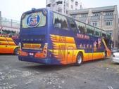 公車巴士-旅遊遊覽車( 紅牌車 ):旅遊遊覽車 783-UU