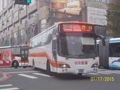 公車巴士-台中客運:台中客運 865-U8