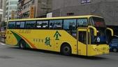 公車巴士-全航客運:全航客運    KKA-6577