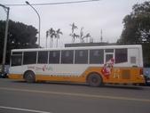 公車巴士-苗栗客運:苗栗客運  820-FP