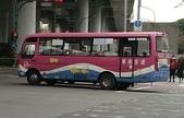 公車巴士-東南客運 & 建明客運:東南客運    KKA-0205