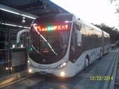 公車巴士-台中客運:台中客運    KKA-6357