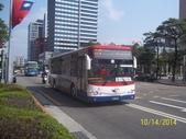 公車巴士-中興巴士企業集團:光華巴士  416-U3