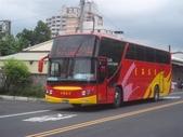 公車巴士-台西客運:台西客運 956-FS