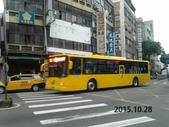 公車巴士-全航客運:全航客運   598-U8