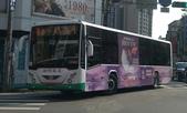 公車巴士-新竹客運:新竹客運    398-U7