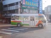 公車巴士-旅遊遊覽車( 紅牌車 ):旅遊遊覽車  038-V7
