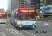 公車巴士-三重客運:三重客運    935-U3