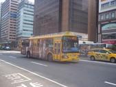 公車巴士-三地企業集團:嘉義客運 KKA-7105