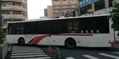 公車巴士-三地企業集團:嘉義客運    272-U9