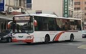 公車巴士-三地企業集團:嘉義客運    267-U9