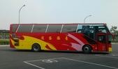 公車巴士-台西客運:台西客運     899-FT